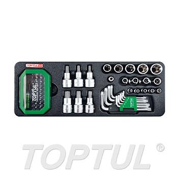 65PCS - Star Socket, Key Wrench & Bit Set