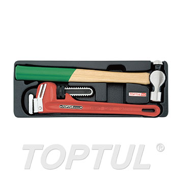 2PCS - Pipe Wrench & Ball Peen Hammer Set