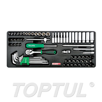 "72PCS - 1/4"" DR. Socket & Ball Point Hex Key Wrench Set"