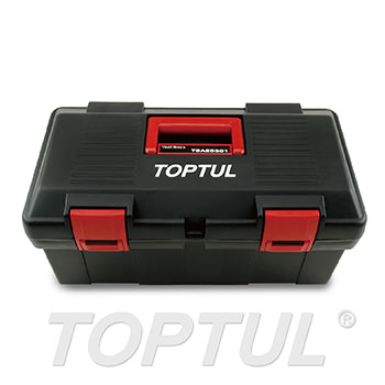 31PCS Tool Box Set