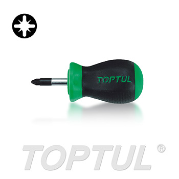 Stubby Pozidriv Anti-Slip Screwdrivers