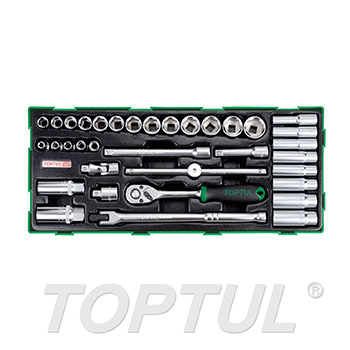 "35PCS - 3/8"" DR. Socket Set"
